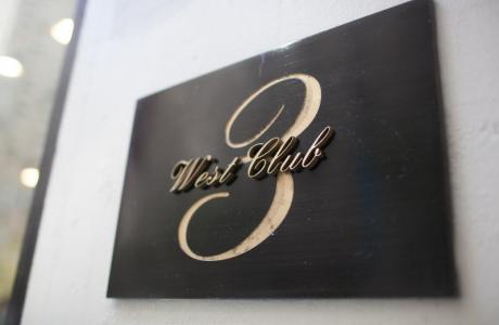 3 West Club Front Door Sign