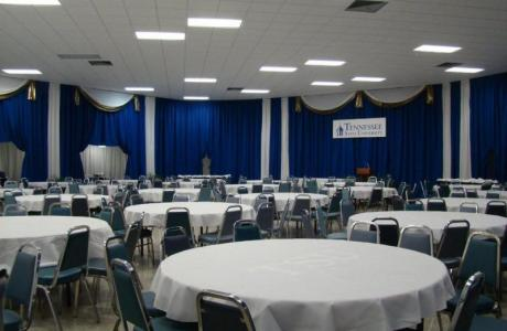 Tennessee State University: Banquet Halls & Conference ...