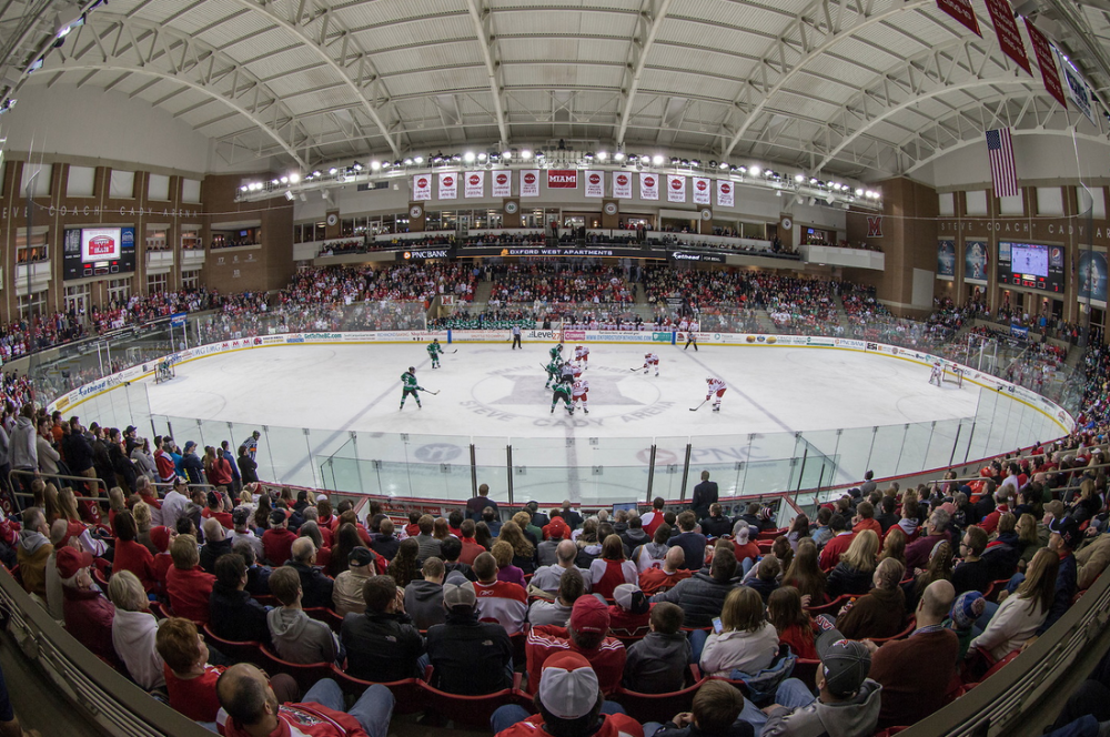 Goggin Ice Center - Interior
