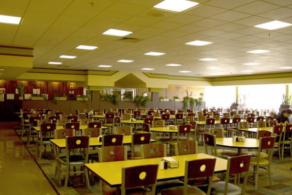 Florida Avenue Dining Hall