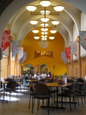 Nelson Dining Hall
