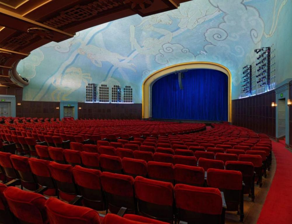 Bridges Auditorium