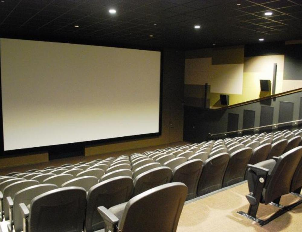 Damen Student Center Cinema at Lake Shore Campus