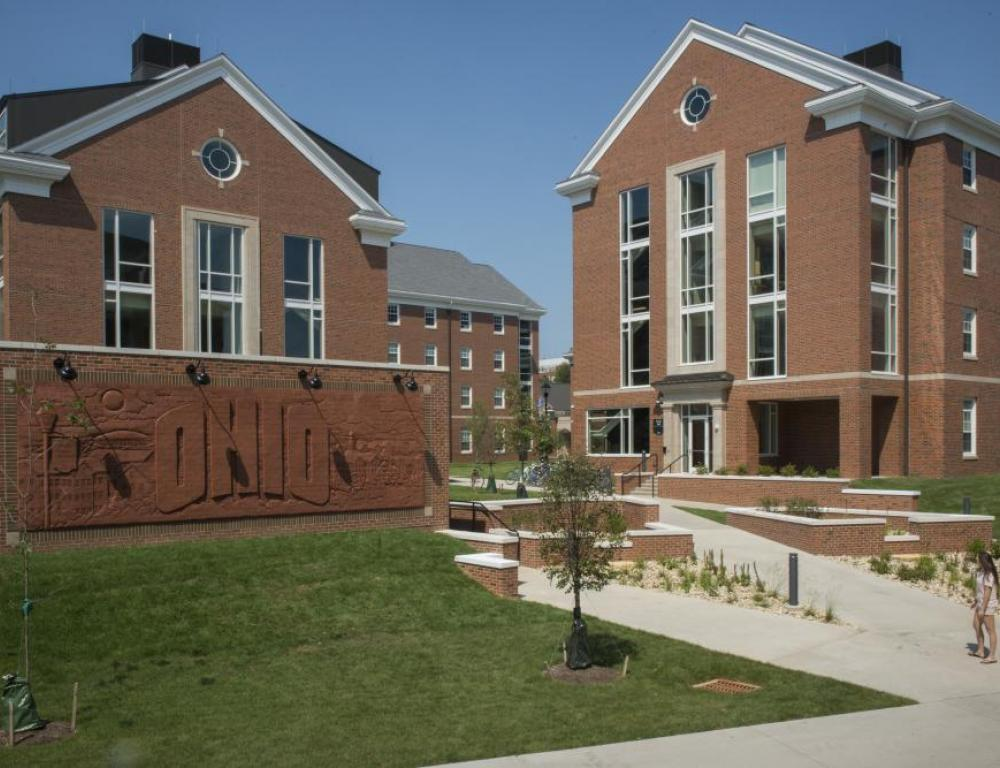 Suite Style Residence Halls located on campus