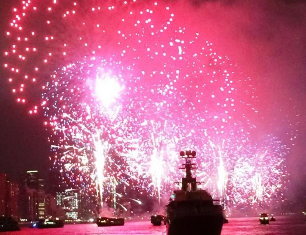 Free fireworks display over the Hudson - call us for details!